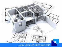 معرفی نقشه های معماری